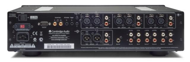 cambridge audio azur 851e 2