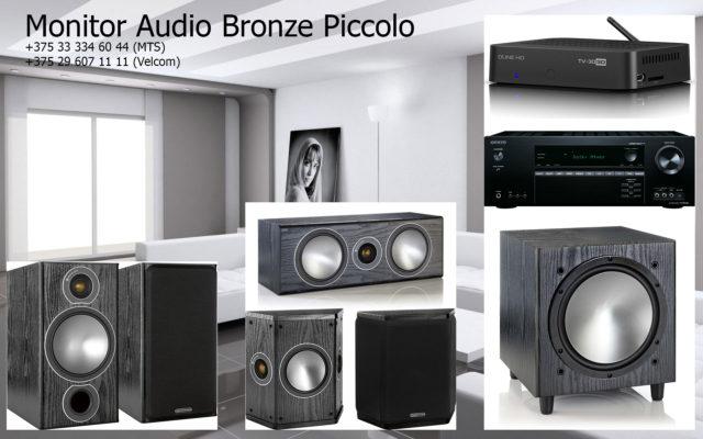 Monitor Audio Bronze Piccolo