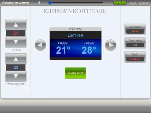 Климат контроль для дома