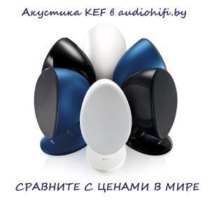 kef-egg