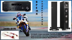 Yamaha KEF