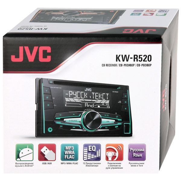 JVC KW-R5208